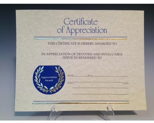 Certificate of appreciation yadclub Gallery